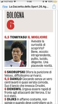 Tomiyasu vs Hellas Verona serie a debut Gazzetta