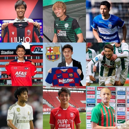 Japanese overseas players for Tokyo2020 olympic