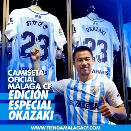 Shinji Okazaki leaves Málaga