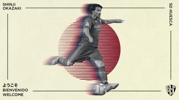 Huesca have announced the signing of Shinji Okazaki