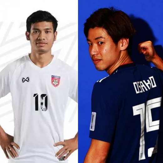 MYANMAR vs JAPAN AsianQualifiers Round 2