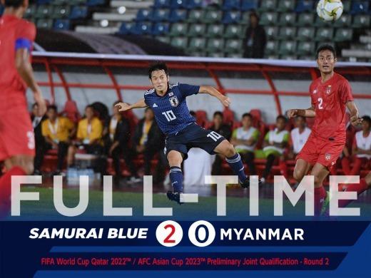 Myanmar 0-2 Japan Shoya Nakajima goal 2019