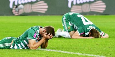 Takumi Minamino (RB Salzburg) last minute goal vs Rapid Wien