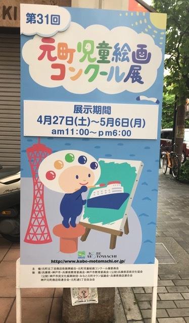 元町top