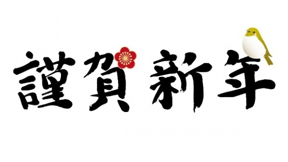 kingashinnengazou1.jpg