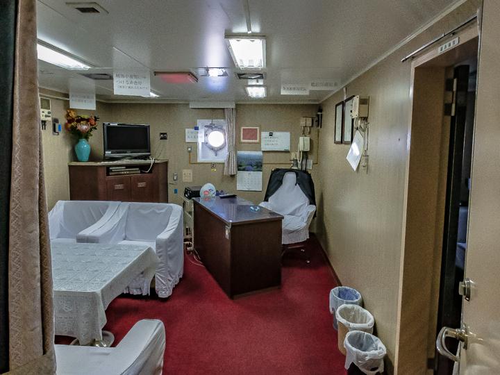 ASE-6102 試験艦あすか 艦長室応接室