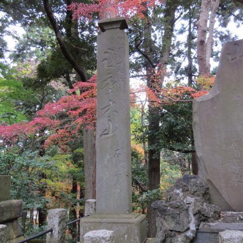 成田山公園-117