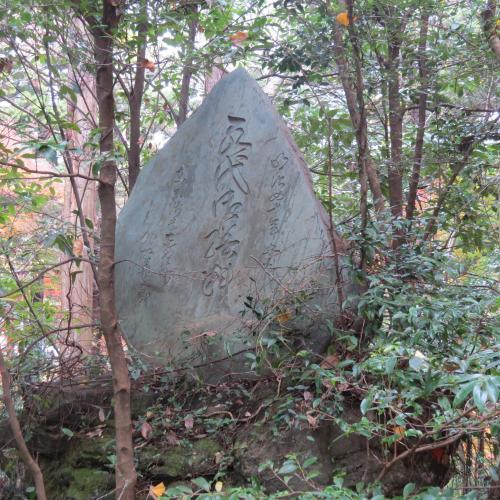 成田山公園-126