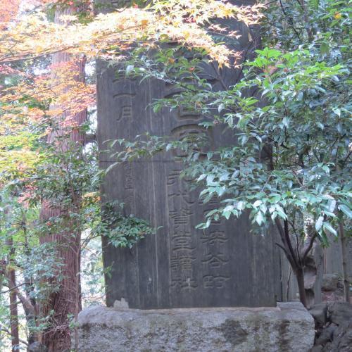 成田山公園-127