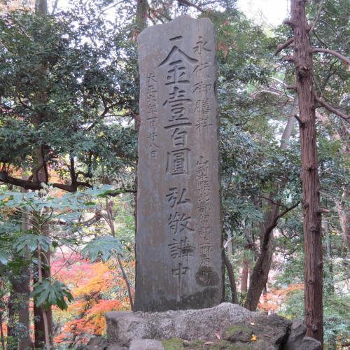 成田山公園-120