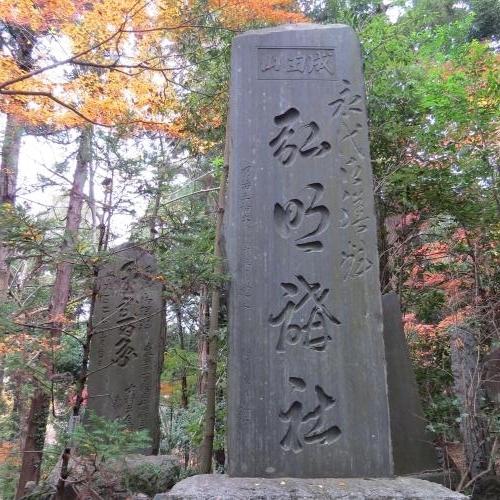 成田山公園-124