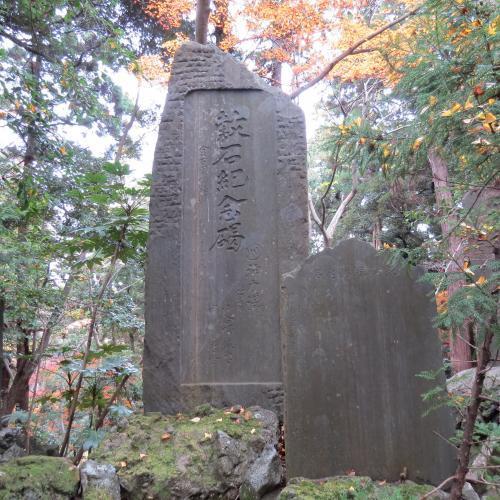 成田山公園-123