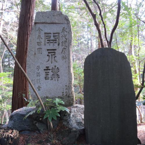成田山公園-224