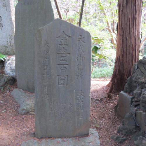 成田山公園-225