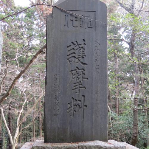 成田山公園-228