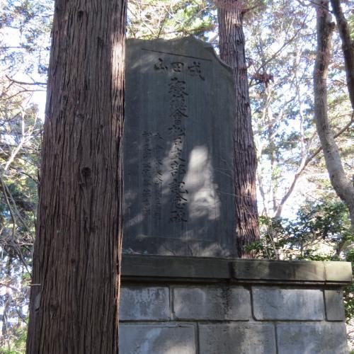 成田山公園-242