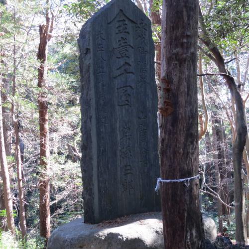 成田山公園-244