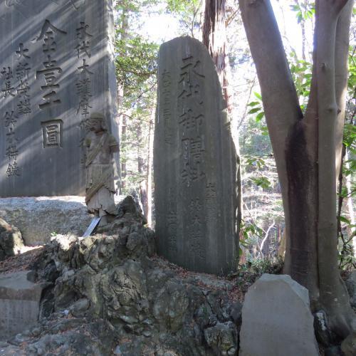 成田山公園-250