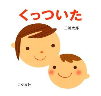 350_Ehon_8160.jpg