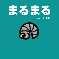 350_Ehon_9692.jpg