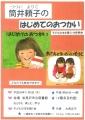 SKM_C224e18102618410.jpg