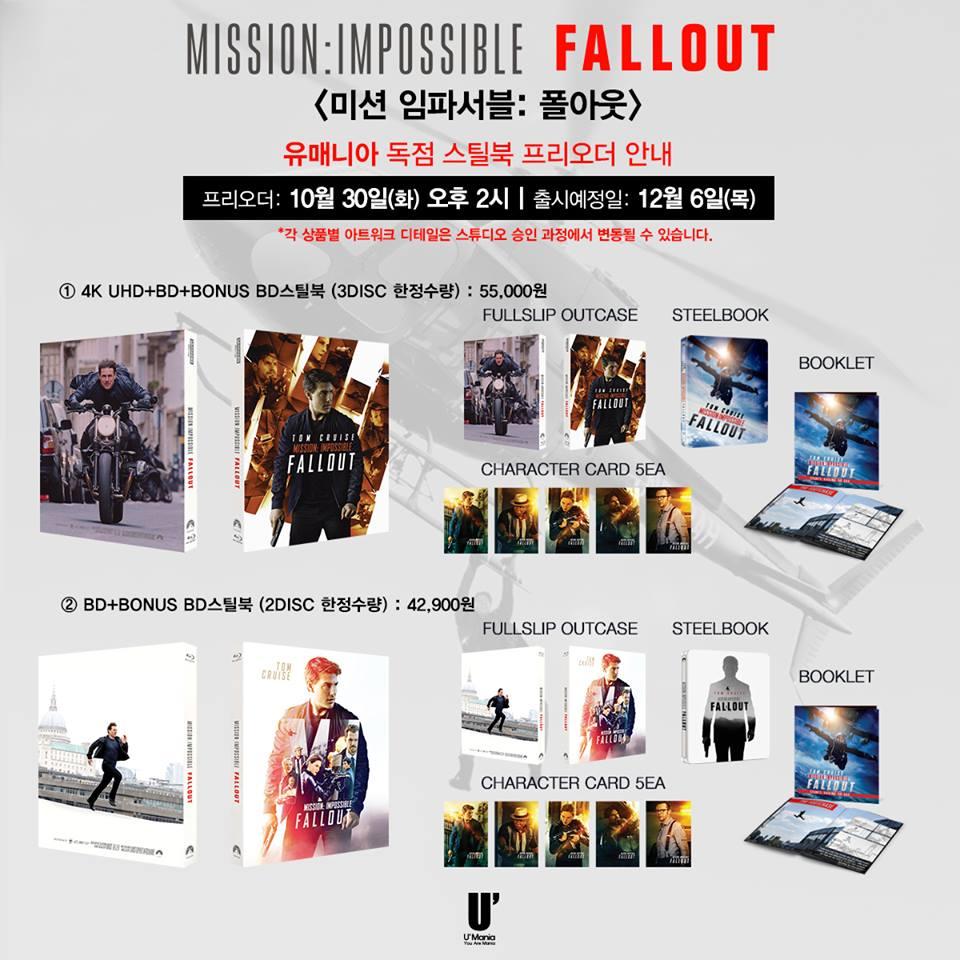 ミッション:インポッシブル フォールアウト 韓国 U'Mania スチールブック Mission: Impossible – Fallout korea steelbook