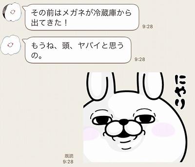 IMG_1269 (1)