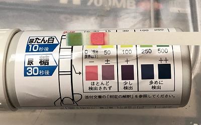 F3847FA8-A6DA-49C2-8BBB-D1D17A68B6D2.jpg