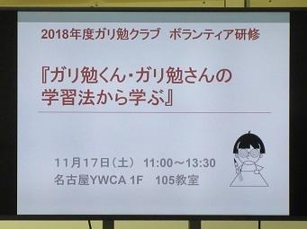20181117-1.jpg