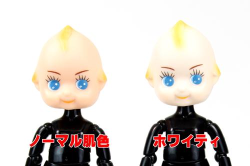 hikakusinoQ.jpg