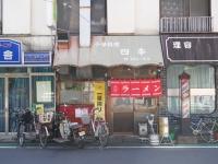 四季_中華_板橋06