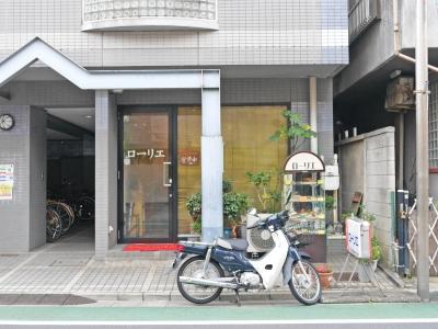 ローリエ_板橋_洋食04