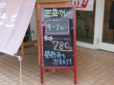 三益_角打ち_桐ヶ丘_北区06