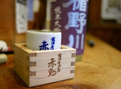 赤鬼_三軒茶屋_日本酒_酒場放浪05