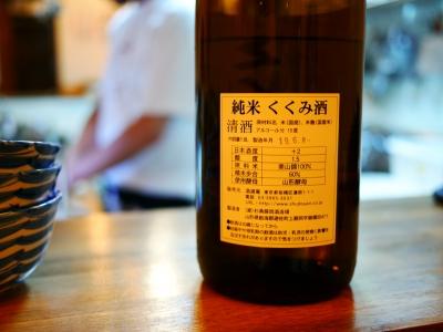 左んしょう右を_さんしょううお_板橋_志村_居酒屋06