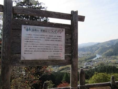 190420波久礼~野上 (10)s