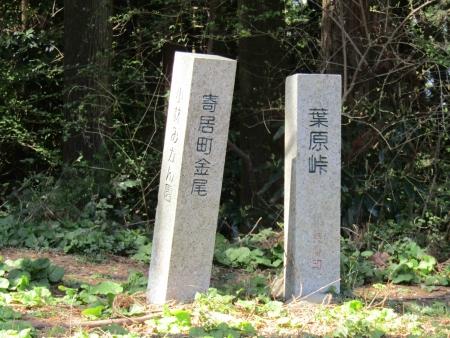 190420波久礼~野上 (31)s
