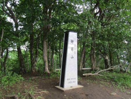 190621三頭山~御前山 (38)御前山s