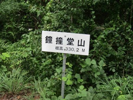 190818鐘撞堂山 (12)s