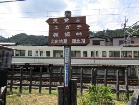 190920橋本山~虎秀山 (1)s