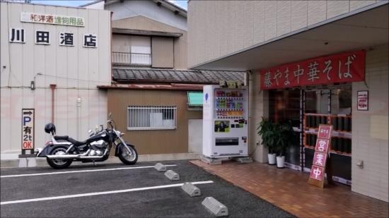 藤やまブログ201909071