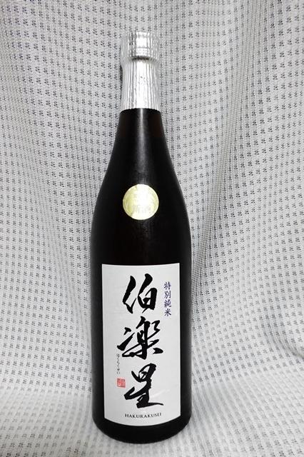 20190501 伯楽星 特別純米 生酒 (1)