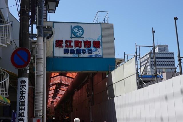 20190504-7 近江町市場 (3)