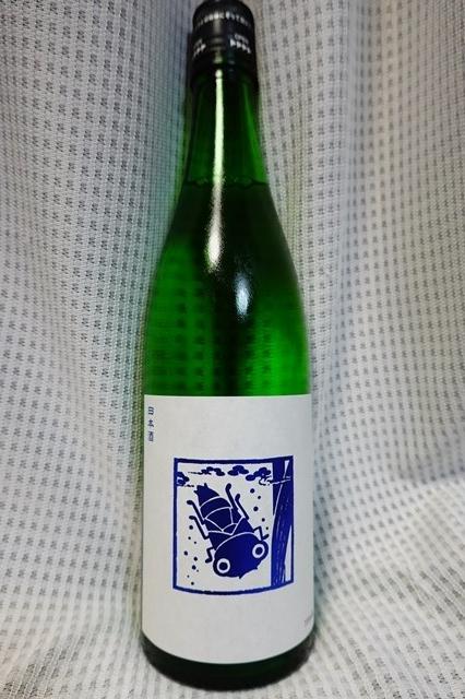 20190717 いずみ橋 夏ヤゴブルー 純米生原酒 (1)