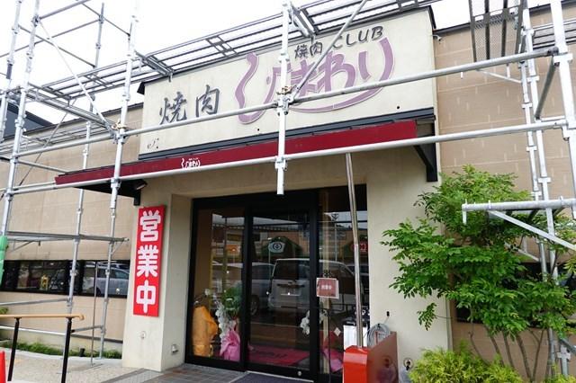 20190721 ひまわり 北神戸店 (1)