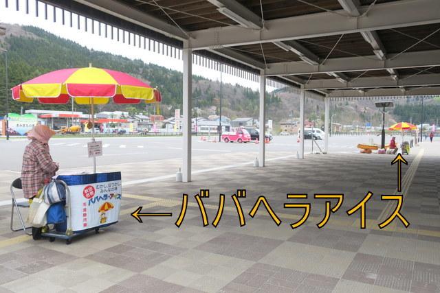 IMG_5609a.jpg