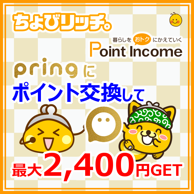 50名に1,000円