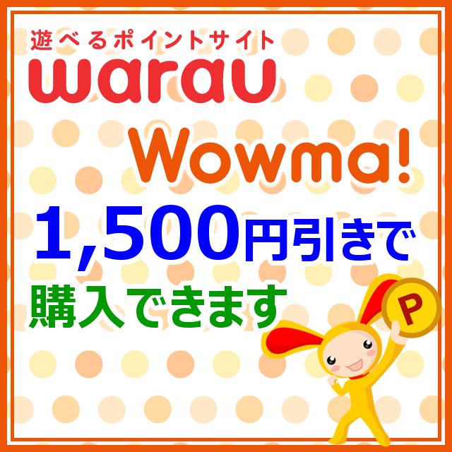 Wowma!