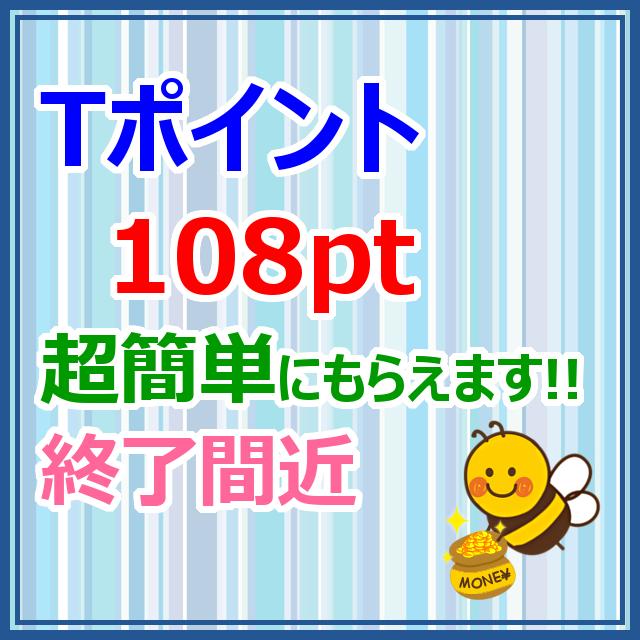 Yahoo!ニュース有料記事おためしキャンペーン