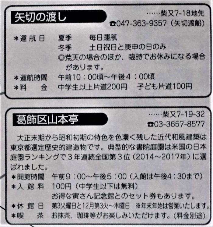 DSC02690 (2)